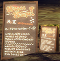 2010 August New Krytan menu.png